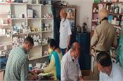 health department raids illegal private hospital  seizes medicines