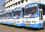 five punbus and prtc raw employees are very angry