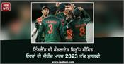 england s limited overs series against bangladesh postponed till march 2023