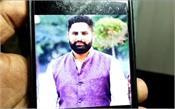 big news gangster rana kandowalia shot dead in amritsar hospital video
