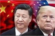 trump directs government to minimize procurement from china