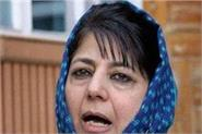 bjp pdp alliance mehbooba mufti resigns after bjp