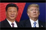 china us negotiators negotiate on business negotiation schedule