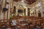 sri lanka blasts  pastor confronted bomber moments before attack