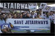 jet airways became second defunct airline company after kingfisher