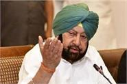 important news punjab cm appeals to government employees to end the strike