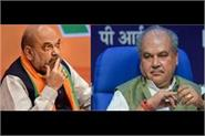 agriculture minister narendra singh tomar meets amit shah