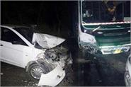 collision between bus and car 3 injured