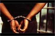 2 hizb militants arrest in kashmir