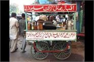 rehri fari union got good news in jammu bakshi nagar