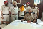 130 grams of intoxicating powders recovered