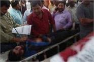 ambedkar nagar badmash fired short tempered firing by bsp leader