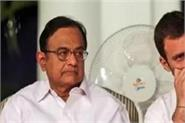 chidambaram says rahul gandhi will not be the face of pm post in 2019