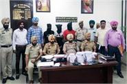 three members robber gang robbery different districts including arms