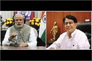 no one listens to modi s mind ajit singh
