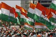 supporters of different parties included in congress