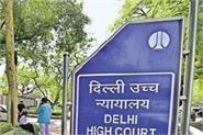 delhi hc order to make guidelines for dussehra