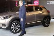 nissan kicks suv unveiled in india