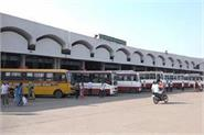 buses in haryana state operated list isuued