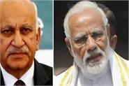 pm accepts resignation of akbar