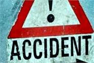 2 died in accident