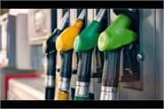 then cheaper petrol diesel know what s in your city