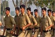 announcement of examination dates for haryana police recruitment