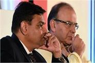 center can bring rbi s new rule on surplus reserve