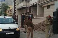 after amritsar blast bathinda police arrest 2 suspect