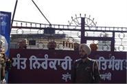 intelligence agencies fail again in amritsar