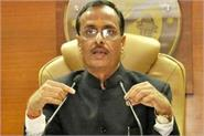 test tube baby case big relief from deputy cm dinesh sharma