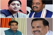 leader of bjp will join congress s stronghold on indira gandhi jayanti