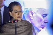 sonia aiming at the simple modi said effort to reduce nehru s legacy