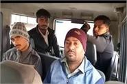 bulandshahr violence police arrested 4 more accused