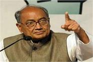 digvijay s anger over workers this is the reason