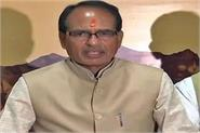 shivraj screams at congress over raphael
