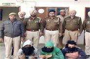another robber arrested in loot incidents