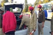 checking vehicles by naka