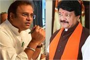 kailash vijayvargiya tweeted in controversy arun yadav