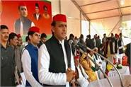no bullet trains in the country army needs bullet proof jacket akhilesh