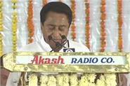 kamalnath takes oath as news cm of mp