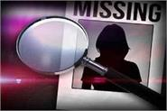 missing women in suspicious circumstances