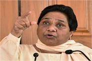 after the election bsp supremo s big action the state