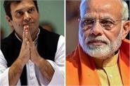 assembly election results 2018 here s how global media reacted