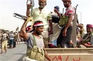 un try to make an agreement between yemen govt and rebels