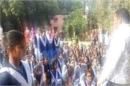 government school students narrated tibetan