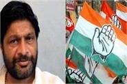 bjp s spreading hatred has won us from mohabbat pradeep jain