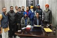 patwar rang with ten thousand rupees bribe grabbing hands
