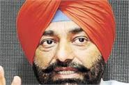 sting case of tehsildar