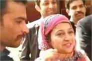 indian lady kiran bala converted into islam